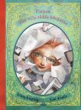 Cover for Flickan som ville rädda böckerna