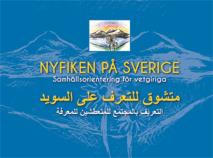 Omslagsbild för Nyfiken på Sverige/svensk-arabisk version