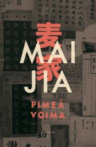 Cover for Pimeä voima