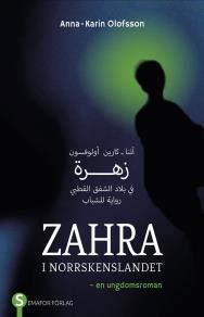 Omslagsbild för Zahra i norrskenslandet
