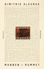 Cover for Mannen i rummet