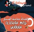 Omslagsbild för Flickan med skäran (svenska / arabiska)