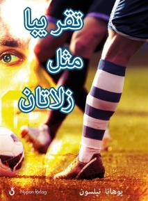 Omslagsbild för Nästan som Zlatan (dari)