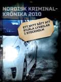 Omslagsbild för Ett nytt sätt att stjäla lyxbilar i Stockholm