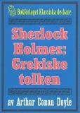 Omslagsbild för Sherlock Holmes: Äventyret med den grekiske tolken – Återutgivning av text från 1926
