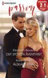 Cover for Det största äventyret/Älskade rival