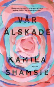 Cover for Vår älskade