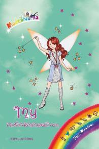 Omslagsbild för Modeälvorna 7 - My modevisningsälvan
