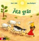 Cover for Äta gräs