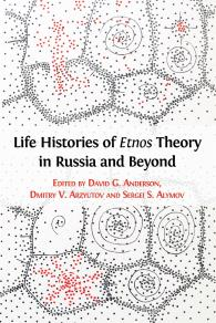 Cover for Life Histories of Etnos Theory in Russia and Beyond