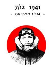 Cover for 7/12 1941 - Brevet hem -