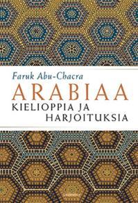 Cover for Arabiaa