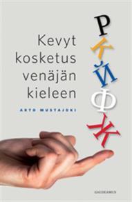 Cover for Kevyt kosketus venäjän kieleen