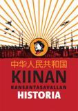 Cover for Kiinan kansantasavallan historia