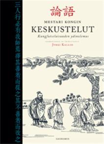 Cover for Mestari Kongin keskustelut