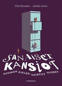 Cover for Sanaiset kansiot