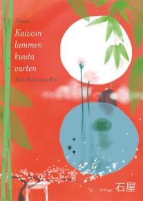 Cover for Kaivoin lammen kuuta varten