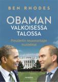 Cover for Obaman Valkoisessa talossa
