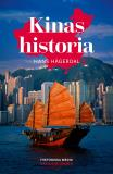 Cover for Kinas historia