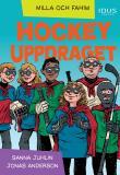 Cover for Hockeyuppdraget