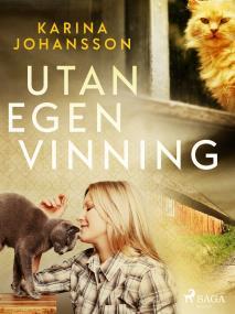 Cover for Utan egen vinning