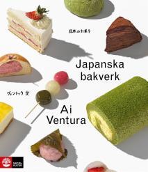 Cover for Japanska bakverk