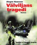Cover for Välviljans tragedi
