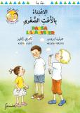 Cover for Passa lillasyster. Parallelltext arabisk-svensk