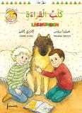 Cover for Läshunden. Parallelltext arabisk-svensk
