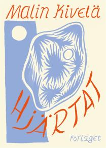 Cover for Hjärtat
