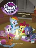 Cover for Ponyvillemysterierna - Gammelponnyns gåta