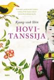 Cover for Hovitanssija