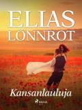 Cover for Kansanlauluja