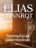Cover for Suomalaisia sananlaskuja