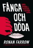 Cover for Fånga och döda