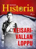 Cover for Keisarivallan loppu