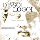 Cover for Dissoi Logoi. Motsatta uppfattningar