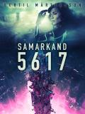 Cover for Samarkand 5617