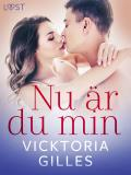 Cover for Nu är du min - erotisk novell
