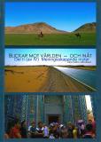 Cover for Blickar mot världen och inåt, Del II (av IV): Meningsskapande myter