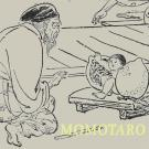 Cover for Momotaro