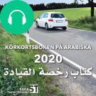 Cover for Körkortsboken på Arabiska 2020