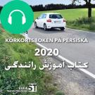 Cover for Körkortsboken på Persiska 2020