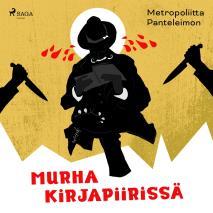 Cover for Murha kirjapiirissä