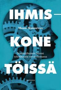 Cover for Ihmiskone töissä