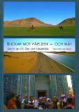 Cover for Blickar mot världen och inåt, Del IV (av IV): Öst- och Västafrika