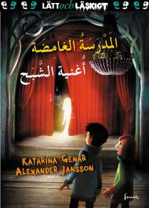 Cover for Mystiska skolan. Spöksången. Arabisk version
