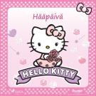 Cover for Hello Kitty - Hääpäivä