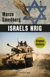 Cover for Israels krig