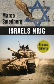 Cover for Israels krig